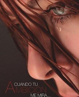 Leer Cuando tu ambición me mira - Vanesa Gutierrez Portero (Online)