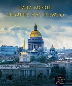 Leer Para morir siempre hay tiempo - Carmen Conde (Online)